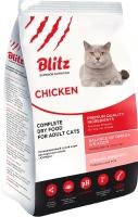 Корм для кошек Blitz Adult Cats Chiken (2кг) -