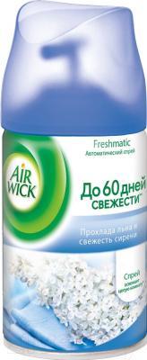 Сменный флакон освежителя воздуха Air Wick Freshmatic Прохлада льна и свежесть сирени (250мл)