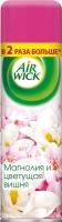 Освежитель воздуха Air Wick Max Магнолия и цветущая вишня (500мл) -