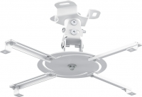 Кронштейн для проектора Holder PR-103-W -