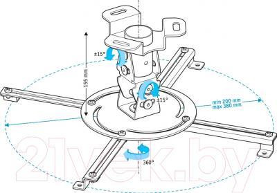 Кронштейн для проектора Holder PR-103-W - смеха, габариты