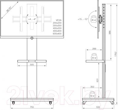 Стойка для ТВ/аппаратуры Holder PR-106 (черный) - схема, габариты