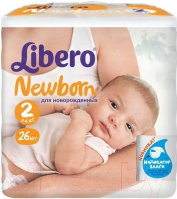 Подгузники Libero Newborn 2 (26шт)