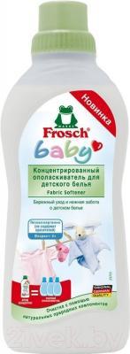 Ополаскиватель для белья Frosch Baby (750мл)
