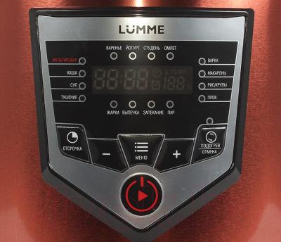 Мультиварка Lumme LU-1446 Chef Pro (черный/красный) - панель