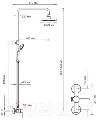 Душевая система Wasserkraft A12202