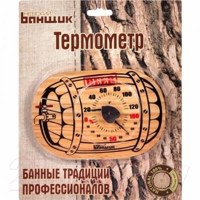 Термогигрометр Е-Текс Бочка Б-1160