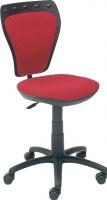 Кресло детское Новый Стиль Ministyle GTS Q (FJ-7) -