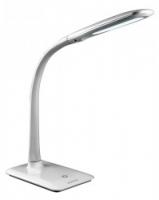 Лампа Ultra TL705 (серебро) -