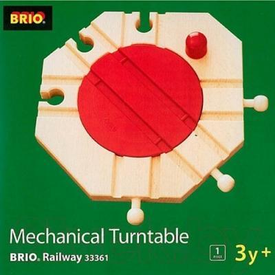 Элемент железной дороги Brio Механический перекресток 33361