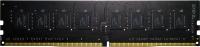 Оперативная память DDR4 GeIL GP48GB2400C15SC -