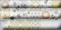 Декоративная плитка для ванной Уралкерамика Фрейя ВС9ФР303 (249x500, синий/синий) -