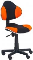 Кресло офисное Halmar Flash (черно-оранжевый) -