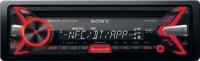 Автомагнитола Sony MEX-N4100BE -