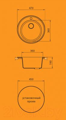Мойка кухонная Granicom G009-11 (кремовый)