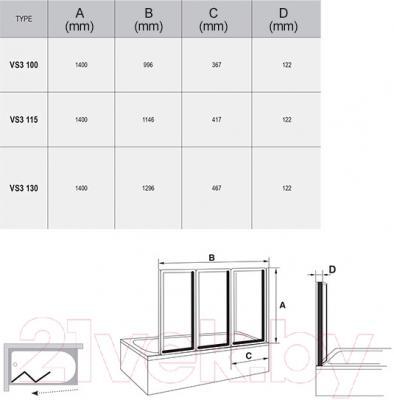 Стеклянная шторка для ванны Ravak VS3 (795P0U00Z1) - схема