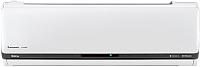 Сплит-система Panasonic CS/CU-VE9NKE -