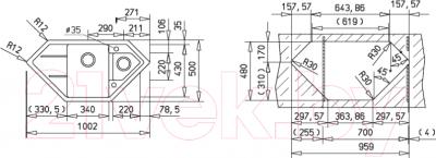Мойка кухонная Teka Astral 70 E-TG / 88935 (алюминий)