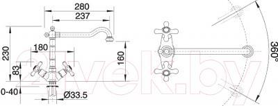 Смеситель Blanco Tera (512590) - схема