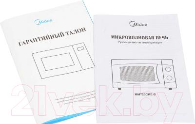 Микроволновая печь Midea MM720CKE-S - документы