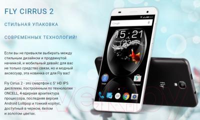 Смартфон Fly Cirrus 2 FS504 (белый)
