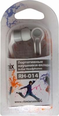 Наушники Ritmix RH-014 (бело-серый)