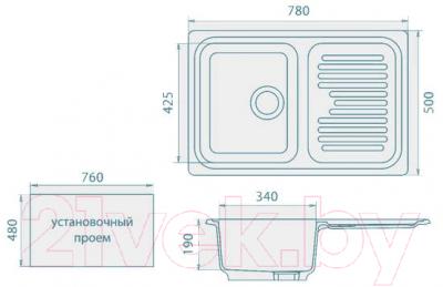 Мойка кухонная Эко-М M-78 (серый)