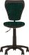Кресло офисное Nowy Styl Ministyle GTS C-32 Q (зеленый) -