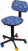 Кресло детское Новый Стиль Bambo GTS YN-5-81 Q -