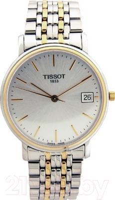 Часы мужские наручные Tissot T52.2.481.31