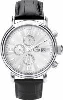 Часы мужские наручные Royal London 41205-02 -
