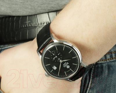 Часы мужские наручные Royal London 41231-02