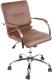 Кресло офисное Новый Стиль SAMBA Ultra GTP (ECO-21, 1.031) -