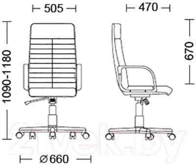 Кресло офисное Nowy Styl Atlant Tilt (ECO-07)