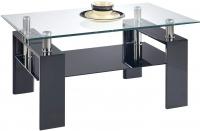 Журнальный столик Halmar Diana H (черный лак) -