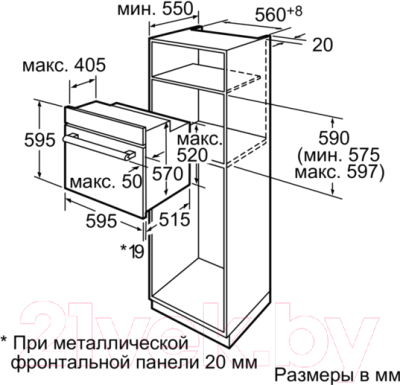 Электрический духовой шкаф Siemens HB43GT555