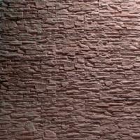 Декоративный камень Royal Legend Сланец серо-коричневый 01-680 (360х85х10-15) -