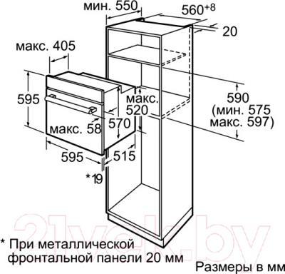 Электрический духовой шкаф Bosch HBA63B258F