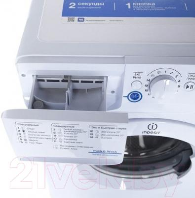 Стиральная машина Indesit NWSB 51051 GR