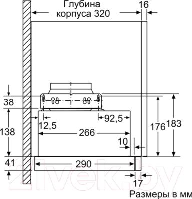 Вытяжка телескопическая Siemens LI64MA520