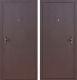 Входная дверь Йошкар Стройгост 5-1 Металл (88x206, правая) -