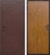 Входная дверь Йошкар Стройгост 5-1 Золотистый дуб (88x206, правая) -