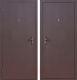 Входная дверь Йошкар Стройгост 5-1 Металл (88x206, левая) -