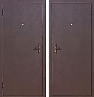 Входная дверь Йошкар Стройгост 5-1 Металл (98x206, левая) -