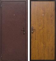 Входная дверь Йошкар Стройгост 5-1 Золотистый дуб (98x206, левая) -