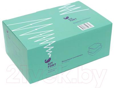 Набор контейнеров Kitfort KT-1500-01
