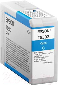 Картридж Epson C13T850500