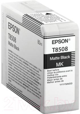 Картридж Epson C13T850800