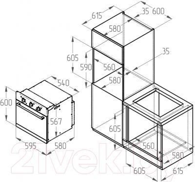 Электрический духовой шкаф Zigmund & Shtain EN 202.511 S - установка встраиваемого устройства