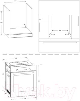 Электрический духовой шкаф Zigmund & Shtain EN 109.722 W